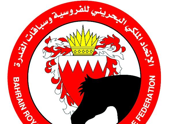 Full Coverage Of Arabian Horse Events