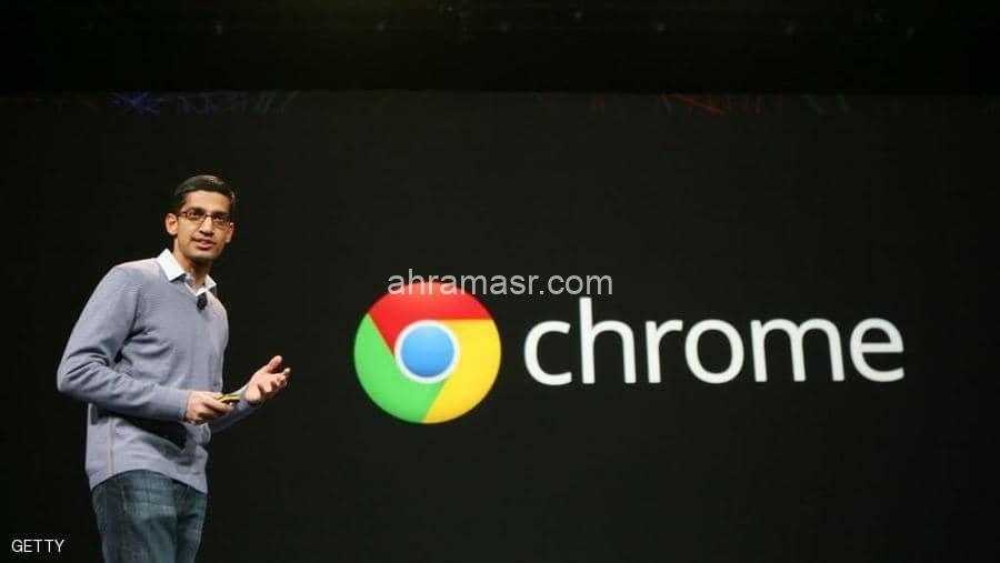 جوجل تحذر: سارعوا بالتحديث وإلا ستتعرضون للاختراق