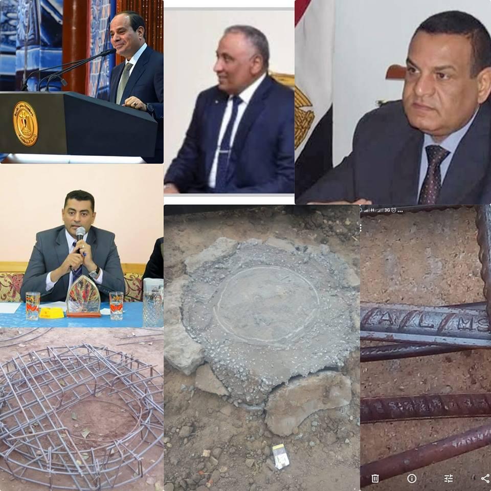 استغاثة للرئيس عبدالفتاح السيسي ورئيس الوزراء والاسكان والرقابة الادارية ومحافظ البحيرة