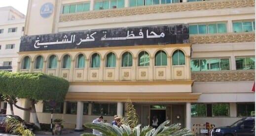 آنهاء خلاف بين طبيب واهالي متوفاة بجلسة عرفية بكفر الشيخ