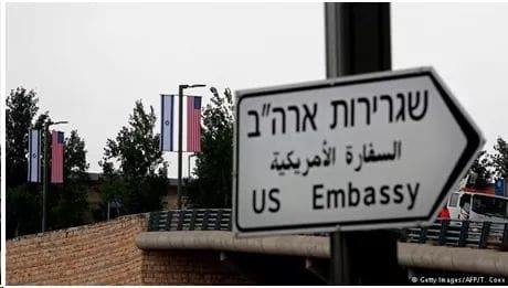 تنديد فلسطينى بدمج واشنطن لقنصليتها بسفارتها فى القدس