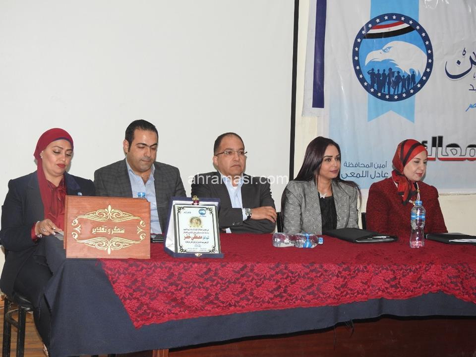 التعديلات الدستورية في ندوة جماهيرية لمستقبل وطن بورسعيد