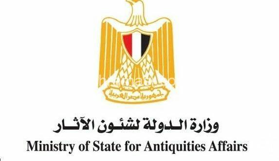فتح منطقة اثار ميت رهينة للمصريين مجانا احتفالا بعيد محافظة الجيزة القومي.
