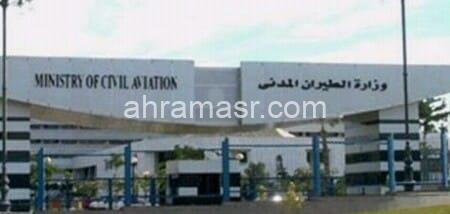 مصر تمنع اقلاع وهبوط طائرات بوينج ماكس 737 في المطارات بعد حادث طائرة اثيوبيا