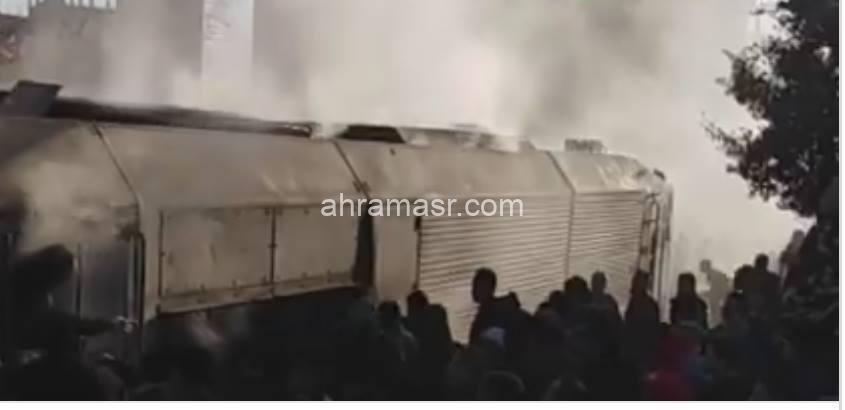 عاجل : نشوب حريق في جرار القطار رقم 32 القادم من طنطا في اتجاه القاهرة