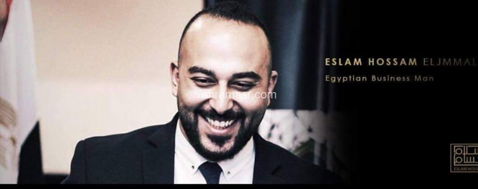 رئيس مجموعة EHG: ملتقى الشباب العربي الأفريقي يسهم في دفع عجلة التنمية داخل مصر و القارة