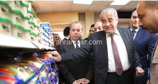 وزير التموين من دلتا ماركت بكفر الشيخ صرف الارز علي البطاقات التموينية ب 9 جنية