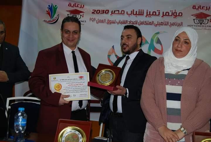 تكريم احمد حجازي بدرع التميز و الابداع لعام 2018