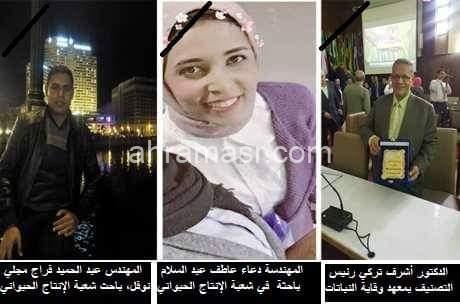 مؤسسة عائلات النحراوى للسلام والتنمية تنعى عائلات المصريين ضاحية الطائرة الاثيوبية.