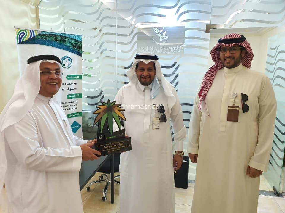 الشهري مدير عام الجمعيات بتنمية مكة المكرمة في زيارة لجمعية المدربين السعوديين