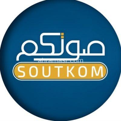 صحيفة صوتكم الكويتية تحصل على جائزة الإعلام الحر لعام 2020