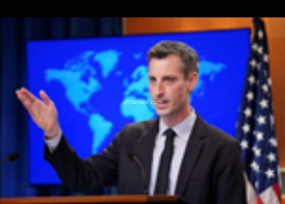 أمريكا تؤيد موقف المجموعة الأوروبية من تعليق قرار مناهض لإيران فى وكالة الطاقة الذرية
