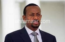 بي احمد والسد والتيغراي