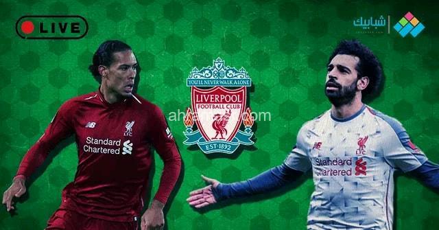 موعد مباراة ليفربول وأرسنال اليوم السبت 3 أبريل 2021
