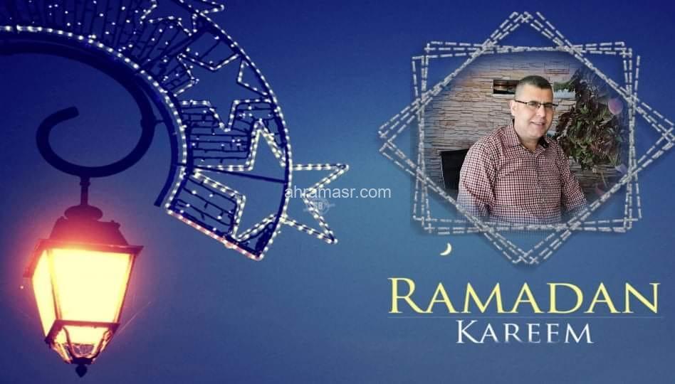 """فى طريق الهدايه ومع الإستعداد لشهر رمضان """" الجزء السابع عشر """""""