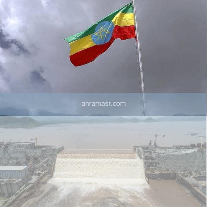 إثيوبيا بين المواجهه ••• وساسية فرض الآمر الواقع .