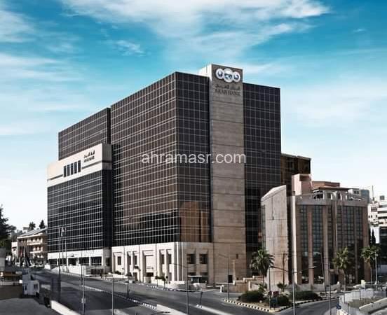 البنك العربي يطلق حملة ترويجية لحاملي البطاقات الائتمانية بمناسبة شهر رمضان