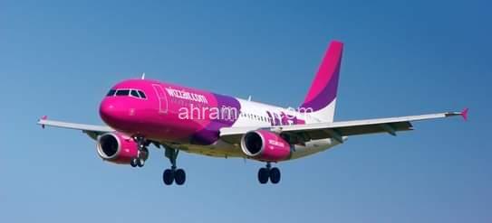 """غدا مطار الغردقة يستقبلً أولى رحلات """"Wizz Air"""" """" المجرية من بوخارست وكرايوفا"""