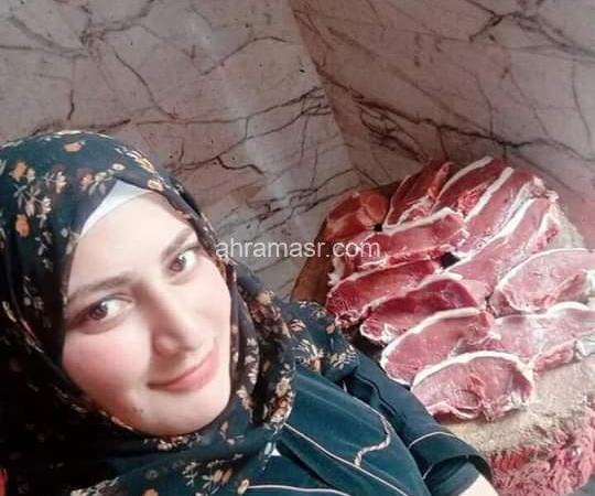 """المعلمة"""".. أمينة درغام أشهر جزارة بالسنبلاوين"""