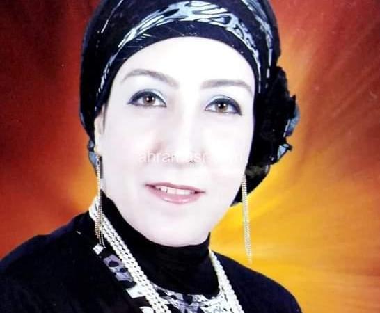 المرأة فى الإسلام