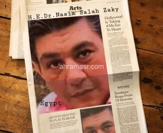 (اليوم العالمي الحريه الصحافه)