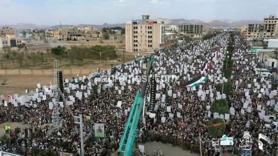 """تحت شعار """"القدس أقرب"""" اليمن والعاصمـــة صنعـــاء تشهـــد مسيـــرة جماهيـــرية كبـــرى بيـــوم القـــدس العالمـــي"""