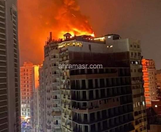 « حريق هائل فى فندق بانوراما »