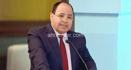 وزير المالية : المبادرة الرئاسية لإحلال المركبات المتقادمة تستهدف الفئات المتوسطة ومحدودى الدخل