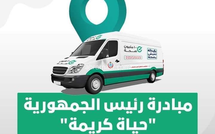 وزيرة الصحة: القوافل الطبية قدمت خدماتها العلاجية بالمجان ل170 الف مواطن خلال شهر