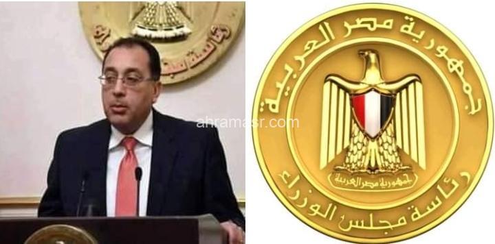 مبادرة حياة كريمة وتطوير الريف المصرى
