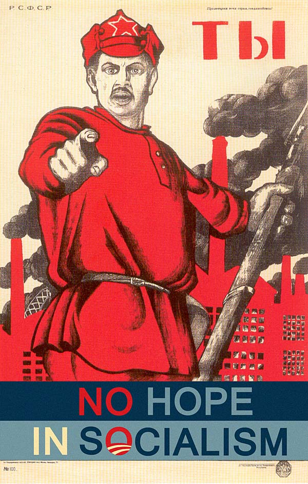 1929 poster
