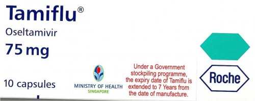 tamiflu expired