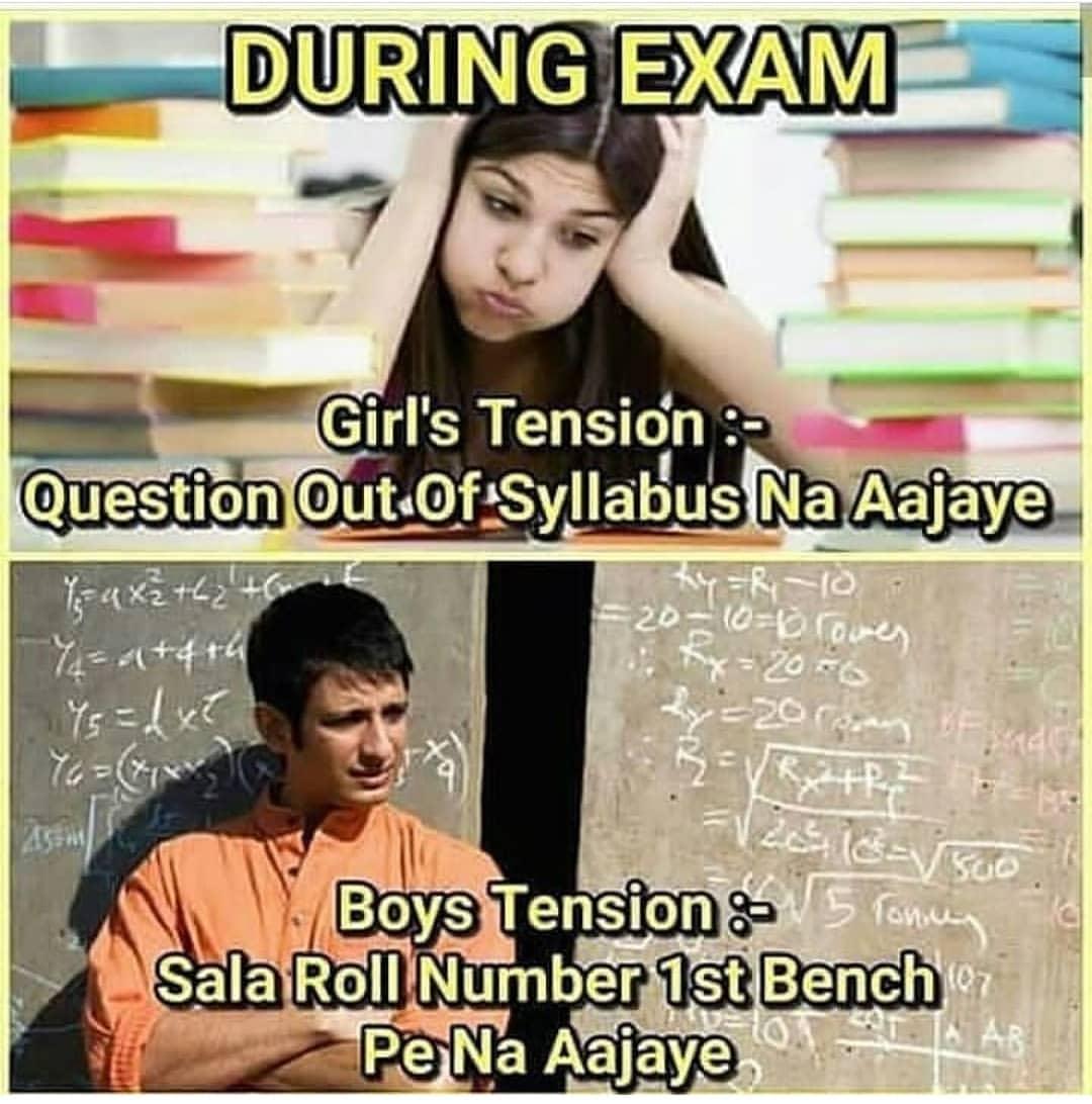 During Exam Boys Vs Girls Tension Meme Hindi Memes