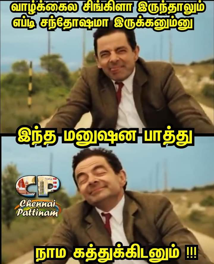 Mr Bean Is A Role Model Meme How To Keep A Happy Life While You