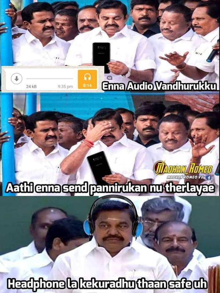 Crush Whatsapp Audio Messages Meme Tamil Memes