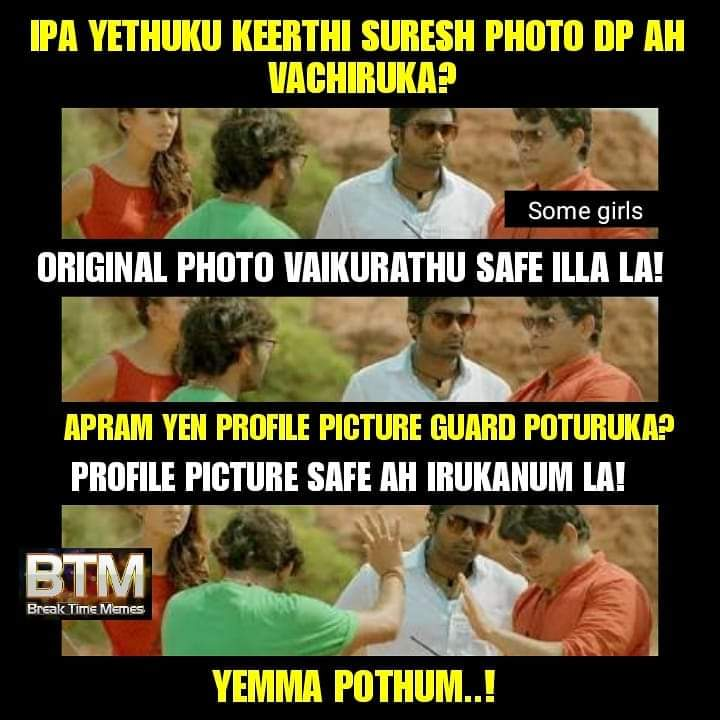 Some Girls Profile Pictures Meme Tamil Memes