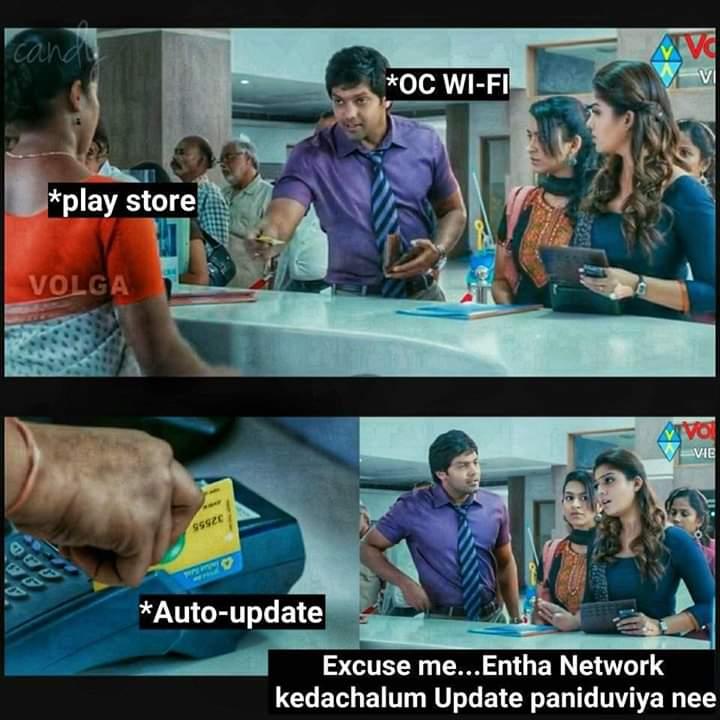Free Wifi Vs Playstore Meme Funny Tamil Memes