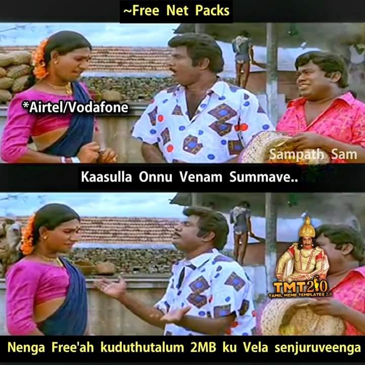 Airtel And Vodafone Free Net Pack Meme Tamil Memes