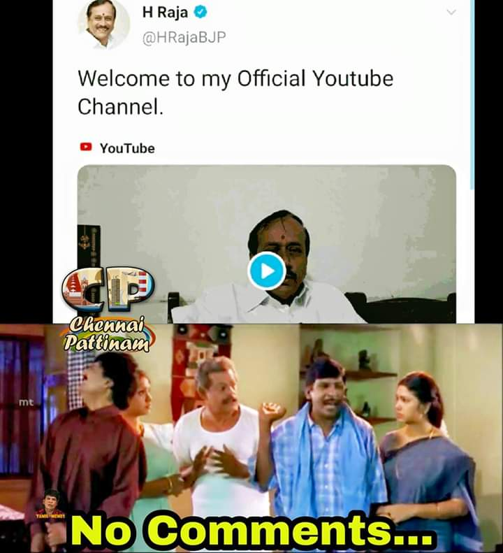 Welcome To H Raja Official Youtube Channel Meme Tamil Memes