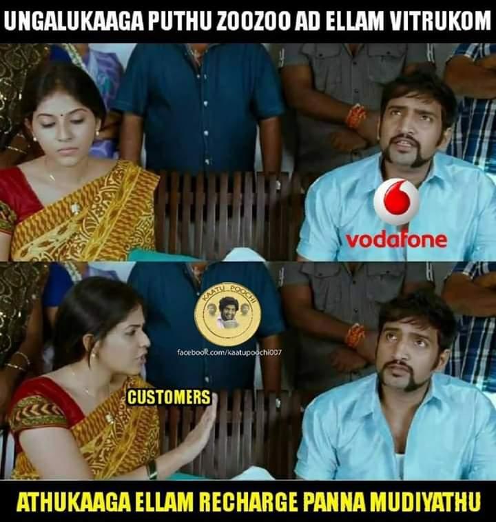 Vodafone Zoo Zoo Ad Customers Reaction Be Like Meme Tamil Memes