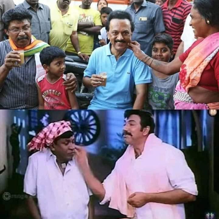 Close Enough Mk Stalin Funny Meme Tamil Memes