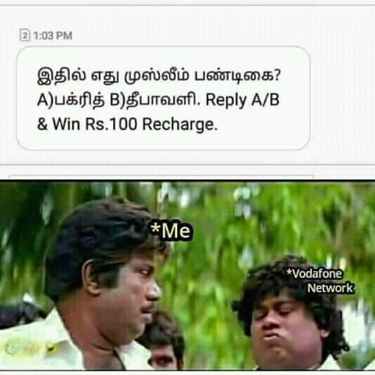 Vodafone Network Question And Answer For Recharge Message Troll