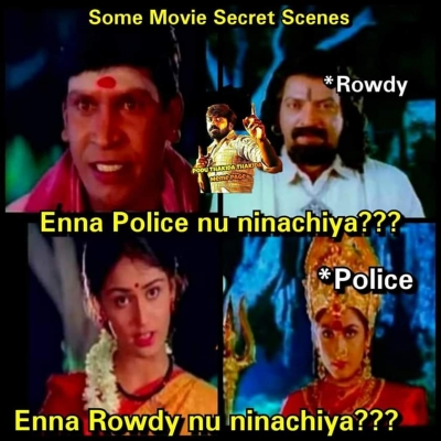 List Of Best Secret Tamil Memes