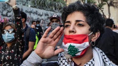 متظاهرون لبنانيون يردّدون هتافات أمام البنك المركزي اللبناني ضد رياض سلامة خلال احتجاج في بيروت. Photo Credit: EPA