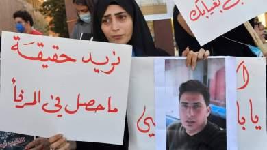 صورة التفتيش في أروقة الشبكات اليمينية المتطرّفة حول انفجار بيروت