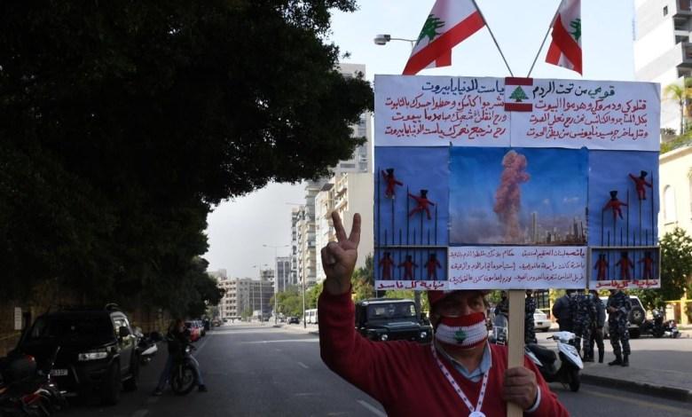 من اعتصام المحكمة العسكرية تصوير: عباس سلمان