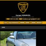 Garage HANABUSA様 サイト制作