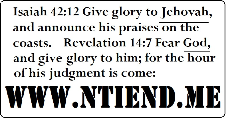 glory to God - Revelation 17 7 Isaiah 42 12 explanation