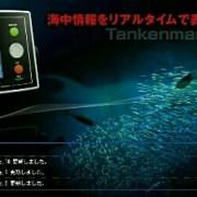 2018年2月7日(水) 復帰後はシマノ・探見丸システムが利用可能です!