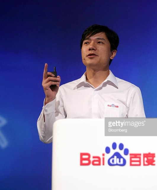 Baidu Co-Founder, Chairman and CEO Robin Li speaks at the Baidu Technology Innovation Conference in Beijing, China Thursday September 2, 2010. Photographer: Doug Kanter/Bloomberg News
